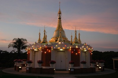 The Pagoda IMCNSW at dusk